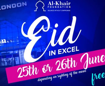 Eid in Excel