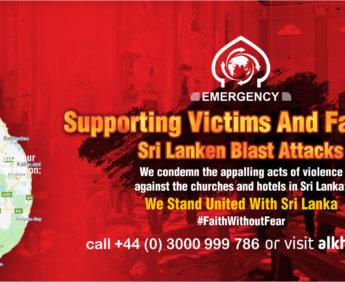 Srilanka_Attack02