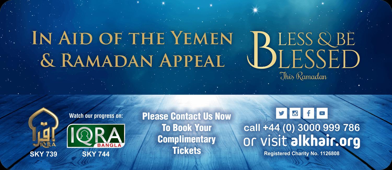 Yemen and Ramadan Appeal